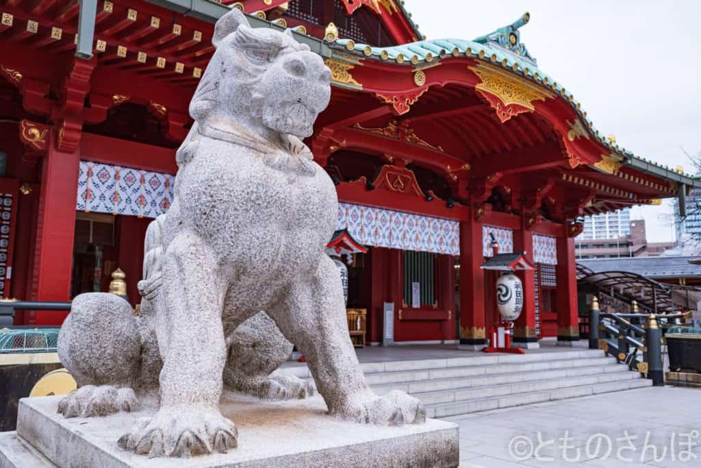 神田明神の狛犬。
