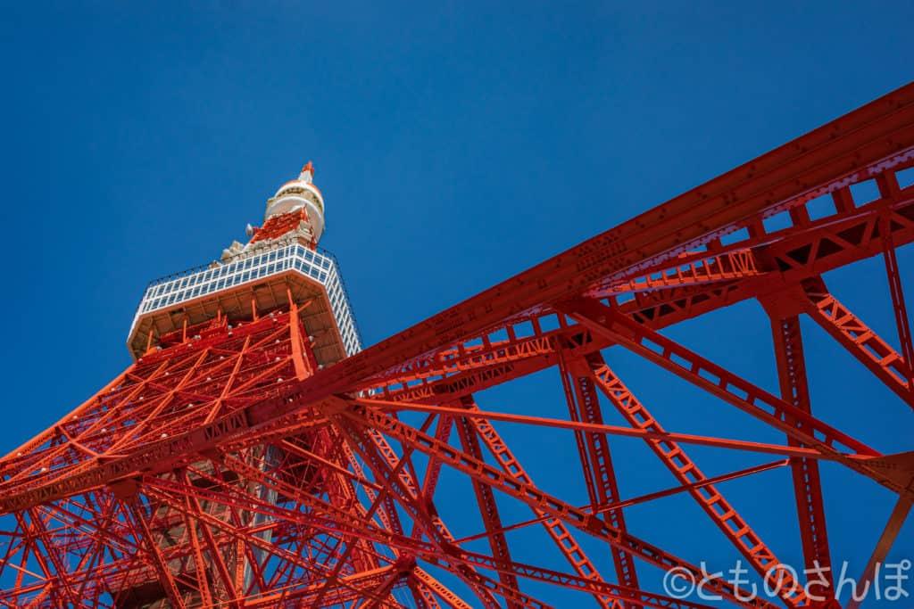 東京タワー外観。
