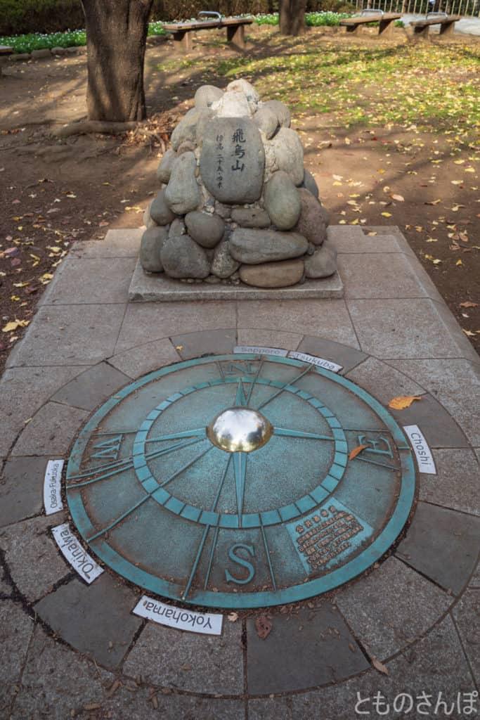 飛鳥山公園、標高表示と公共基準点。