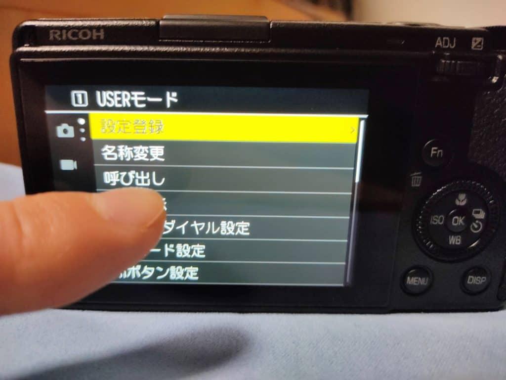「RICOH GRⅢ」のタッチパネル式液晶画面。
