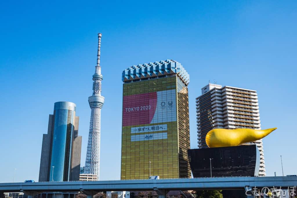 吾妻橋から撮影した東京スカイツリー。