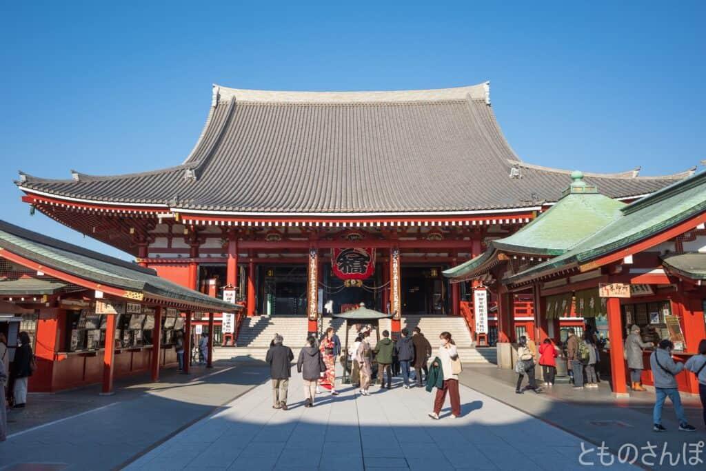 浅草寺 本堂。