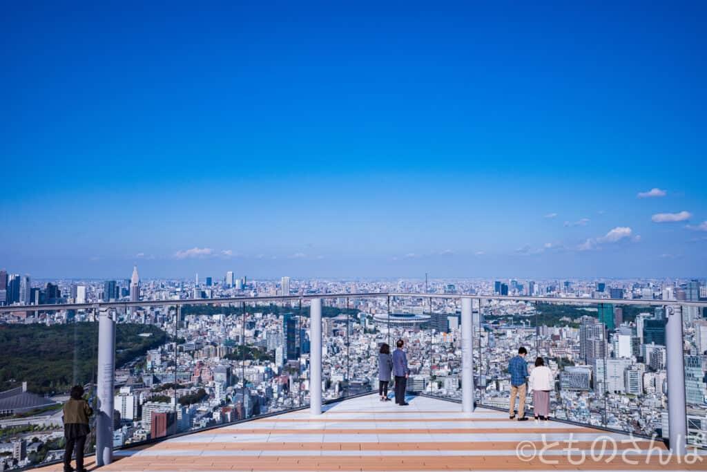 渋谷スカイのカップル。