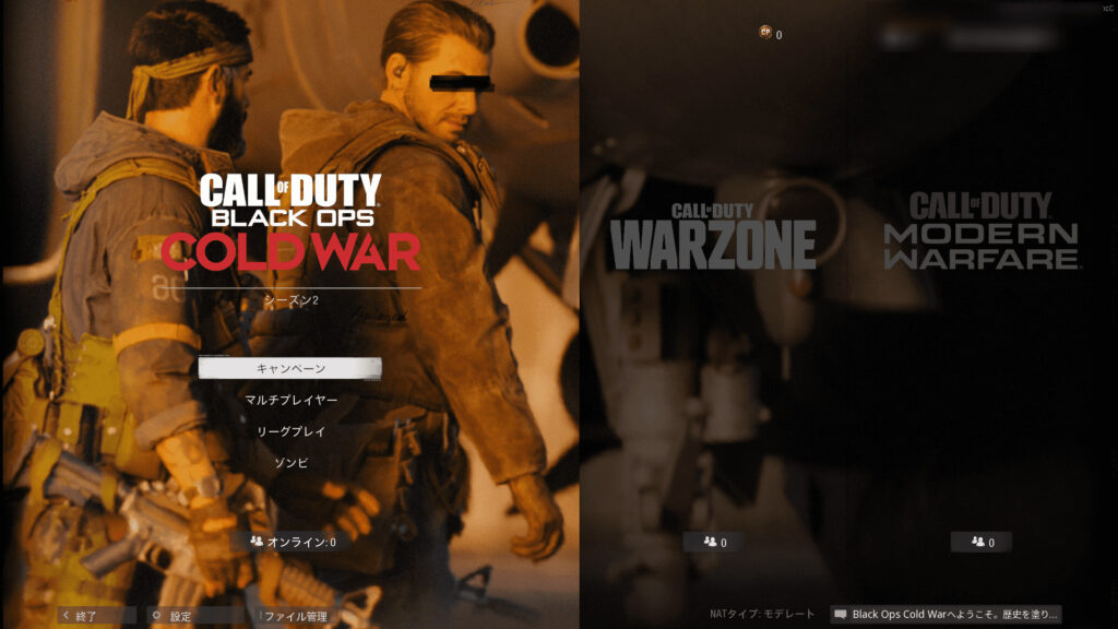 「Call of Duty: Black Ops Cold War」のタイトル画面