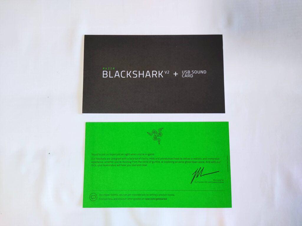 取扱説明書と挨拶のカード