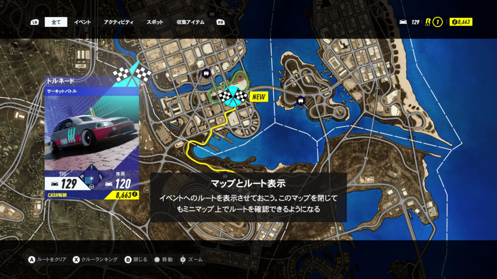 「Need for Speed Heat Deluxe Edition」のマップ