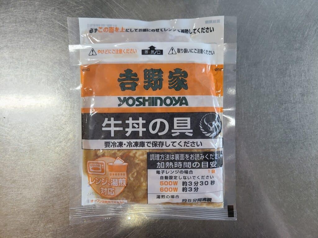 「吉野家 牛丼の具」