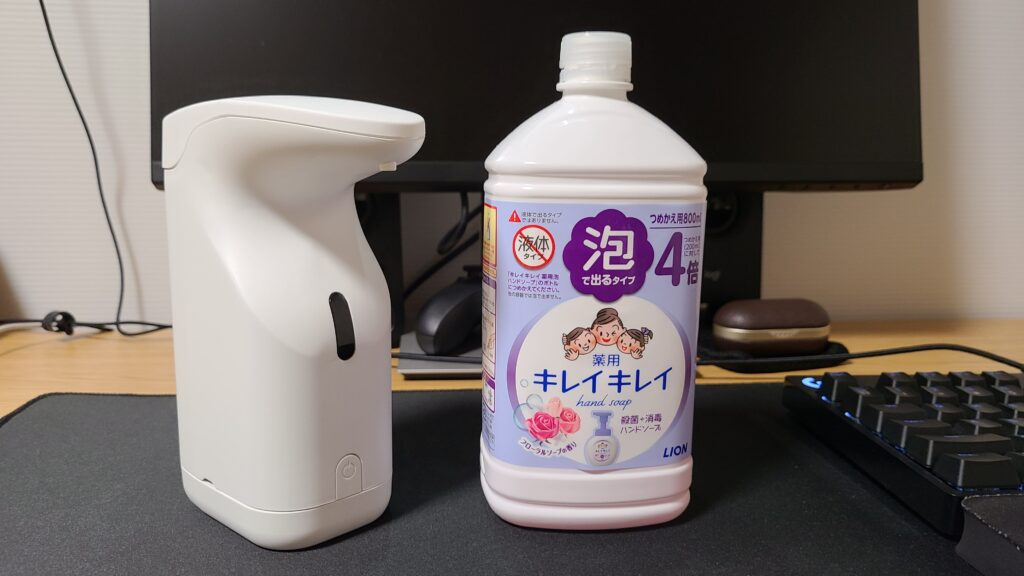 『キレイキレイ薬用泡ハンドソープ専用オートディスペンサー』と詰替え用ボトル