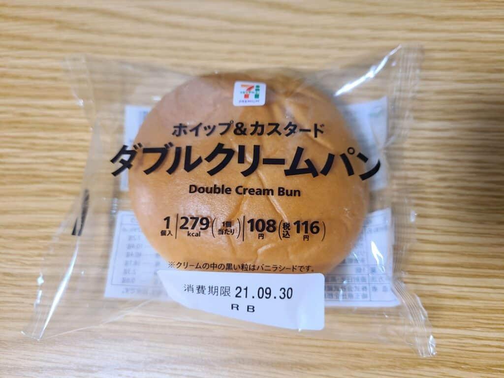 ホイップ&カスタード ダブルクリームパン